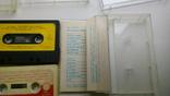 Аудиокассеты Мk-60 Сr O2,Mk-60.2, Mk-60.5,Рок-Ателье - лицензия, фото №8
