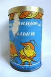 Коробочка от мармелада Апельсиновые лимонные дольки. СССР - гост 1969г., фото №4