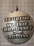 Медаль Польша За участие в оборонительной войне., фото №3