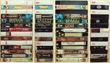 Видеокассеты - 56 шт. с фильмами, фото №5