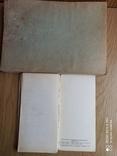 Каталог талеров Германии и каталог польских монет. См. описание., фото №3