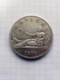 5 песет 1870, фото №3