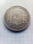 5 песет 1870, фото №7