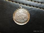 Святой Христофор кулон ладанка, медальйон, фото №2