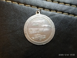 Святой Христофор кулон ладанка, медальйон, фото №3