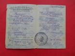 Свидетельство о рождении 1951 года, фото №3