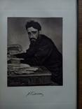 История Русской Литературы 19 века 1910 г., фото №9