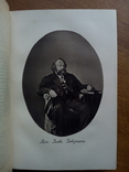 История Русской Литературы 19 века 1910 г., фото №12