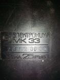 "Калькулятор ""МК 33 Електроника"" (СССР), фото №4"