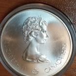 Канада,5 долларов,Олимпиада 1976 г., фото №2
