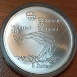 Канада,5 долларов,Олимпиада 1976 г., фото №3
