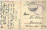 Открытка 1915 год Первая мировая война Гамбург Германия, фото №3