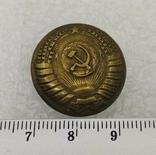Пуговица Генеральская Герб СССР 15 лент, фото №2