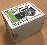 Фотоаппарат Зенит-Е, с объективом Helios 44-2, фото №2