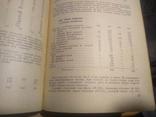 68 год Сборник рецептур блюд и кулинарных изделий технология приготовления, фото №10