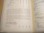 68 год Сборник рецептур блюд и кулинарных изделий технология приготовления, фото №11