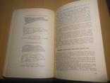 68 год Сборник рецептур блюд и кулинарных изделий технология приготовления, фото №13