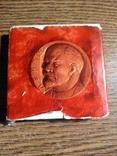 Ленин Памятные медали 1968 6000экз, фото №8