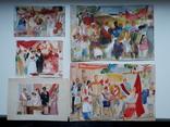 Філіпенко В.В. (2) Весілля, фото №2