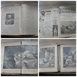 Родина. Комплект за полгода 1902 год. №№ 1 - 26., фото №4