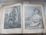 Родина. Комплект за полгода 1902 год. №№ 1 - 26., фото №11