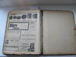 Родина. Комплект за полгода 1902 год. №№ 1 - 26., фото №13
