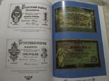 Монеты и банкноты СССР и России, фото №8