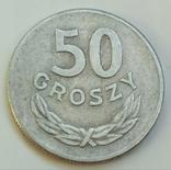 50 грошей 1965 г. Польша, фото №2