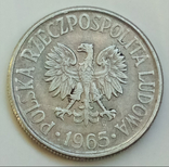 50 грошей 1965 г. Польша, фото №3