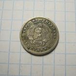 10 стотинки 1951р.Болгарія., фото №3