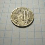 10 стотинки 1951р.Болгарія., фото №4