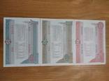 Облигации 25,50,100 рублей 1982 год пресс фото 4
