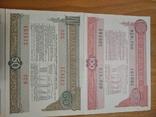 Облигации 25,50,100 рублей 1982 год пресс фото 6