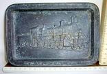Пепельница Паровоз - бойцам Красной Гвардии 1917-28 год., фото №3