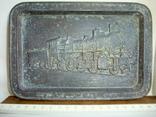 Пепельница Паровоз - бойцам Красной Гвардии 1917-28 год., фото №2