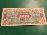 100 марок 1944 г. Окупация Германии