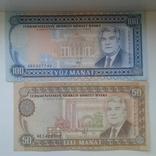 10000.500.100.50 манат Туркменистан 1996 г, фото №4