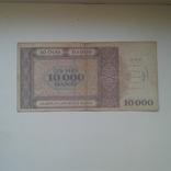 10000.500.100.50 манат Туркменистан 1996 г, фото №9