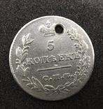 5 копеек 1827, фото №2