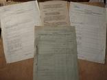 Отчёт, анкета и постановление, 4 шт, фото №2