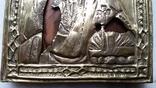 Ікона Ісус, латунь, 13,8х11,5 см, фото №6