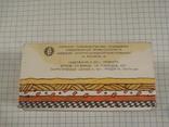 Коробка СССР. Торт Сказочный., фото №8