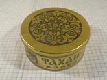 """Банка. Коробка от халвы """"Тахан""""., фото №2"""