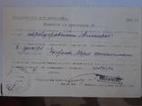 Выписка из протокола 1956 год, фото №2