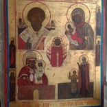 Икона старообрядческая 4 чястнік вис 45 см шир 38см, фото №2