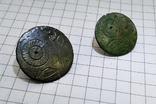 Две пуговицы с солярным орнаментом, фото №3
