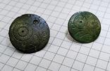 Две пуговицы с солярным орнаментом, фото №6