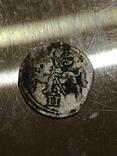 Двуденарий 1570, фото №4