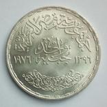 Египет 1 фунт 1976 г. - Суэцкий канал, фото №5