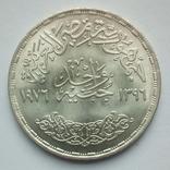 Египет 1 фунт 1976 г. - Суэцкий канал, фото №6